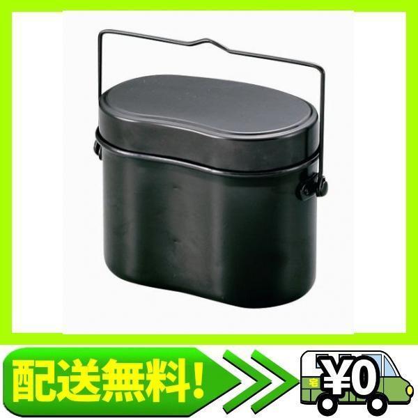 キャプテンスタッグ(CAPTAIN STAG) バーベキュー BBQ用 炊飯器 林間兵式ハンゴー 4合炊きM-5545 aito-create
