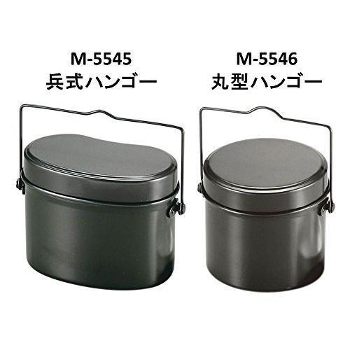 キャプテンスタッグ(CAPTAIN STAG) バーベキュー BBQ用 炊飯器 林間兵式ハンゴー 4合炊きM-5545 aito-create 03