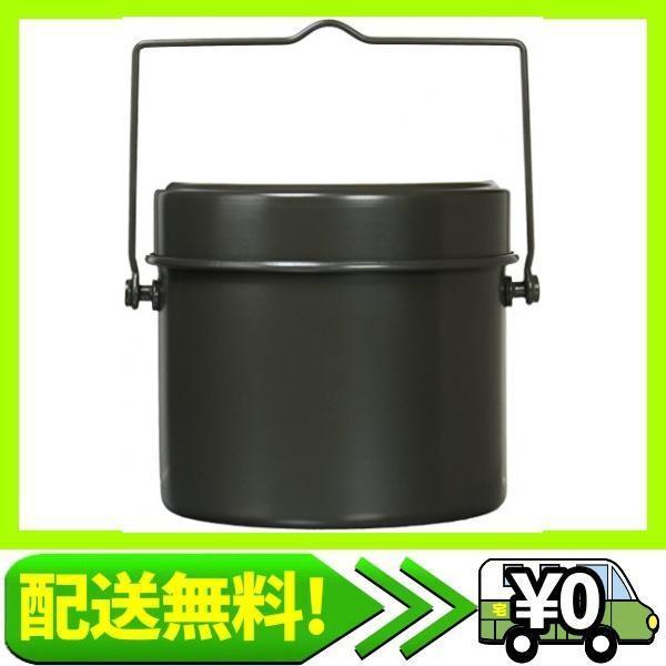 キャプテンスタッグ(CAPTAIN STAG) バーベキュー BBQ用 炊飯器 林間丸型ハンゴー 4合炊きM-5546|aito-create