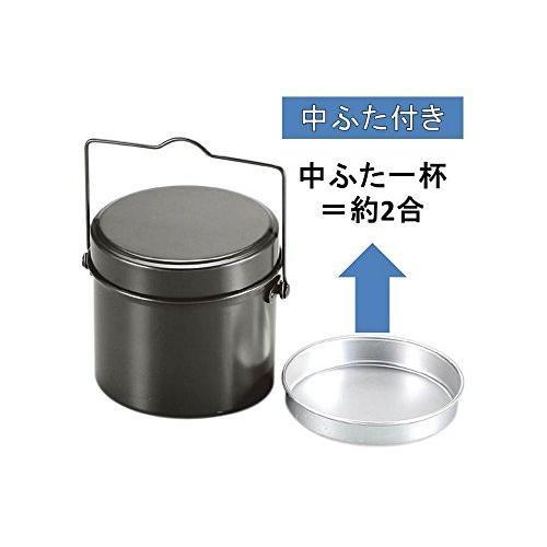 キャプテンスタッグ(CAPTAIN STAG) バーベキュー BBQ用 炊飯器 林間丸型ハンゴー 4合炊きM-5546|aito-create|04