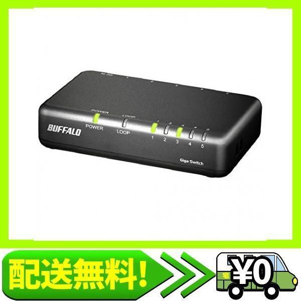 BUFFALO Giga対応 プラスチック筐体 AC電源 5ポート LSW6-GT-5EPL/NBK ブラック スイッチ・・・ aito-create