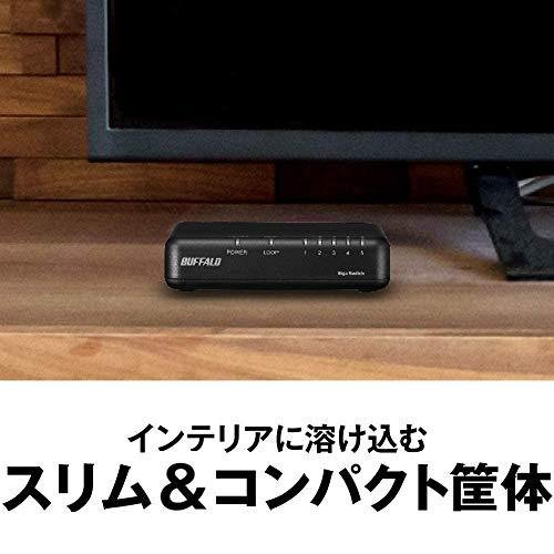 BUFFALO Giga対応 プラスチック筐体 AC電源 5ポート LSW6-GT-5EPL/NBK ブラック スイッチ・・・ aito-create 04