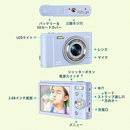 Rosdeca デジタルカメラ デジカメ コンパクト HDカメラ 2.7K 44MP 16倍ズーム 連写機能 軽量 携帯・・・|aito-create|02