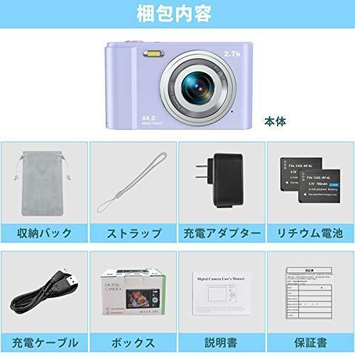 Rosdeca デジタルカメラ デジカメ コンパクト HDカメラ 2.7K 44MP 16倍ズーム 連写機能 軽量 携帯・・・|aito-create|03