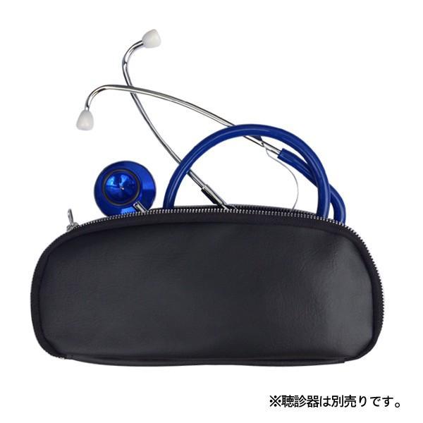 最新情報 聴診器ケース-ブラック, 城下町松本の時計店 一光堂:01838af5 --- idealarch.com