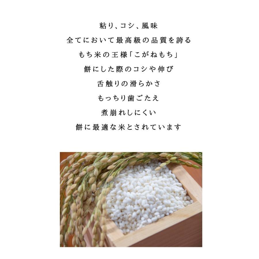 米 分 何 一 kg もち 升 俵 (単位)