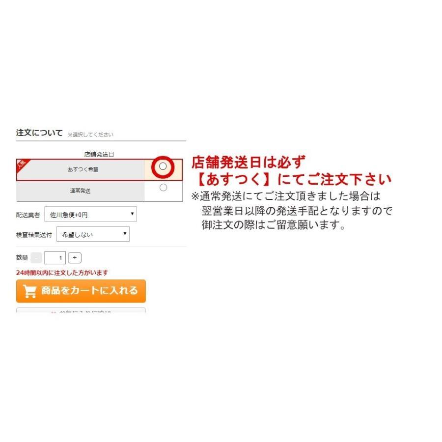 ひとめぼれ お米 調整済玄米 キラッと玄米30kg  令和元年産 福島県産 送料無料 あすつく|aizu-crops|09