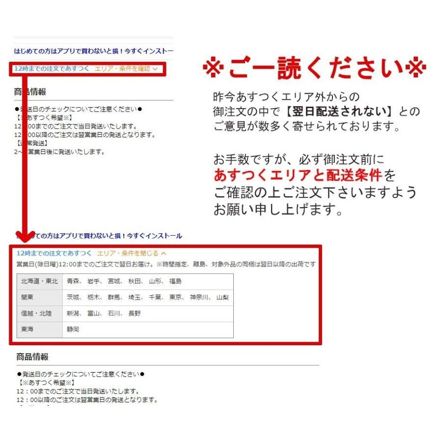 ひとめぼれ お米 調整済玄米 キラッと玄米30kg  令和元年産 福島県産 送料無料 あすつく|aizu-crops|10