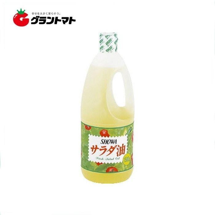 1ケース 昭和 SHOWA 永遠の定番 サラダ油 1500g×12本入り 同梱不可 1着でも送料無料 ハンディ 送料無料