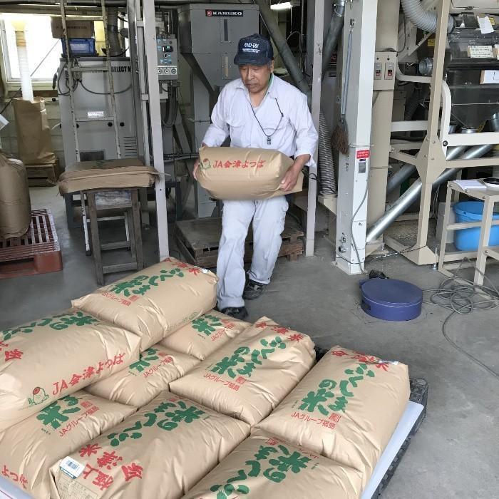 米 お米 5kg×4袋 玄米 2年産新米 会津米物語コシヒカリ 特A一等米使用  送料別料金ふくしまプライド。体感キャンペーン こしひかり 20kg|aizukome|15