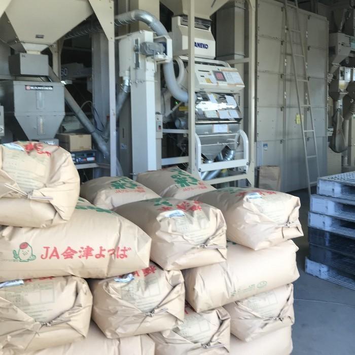 米 お米 5kg×4袋 玄米 2年産新米 会津米物語コシヒカリ 特A一等米使用  送料別料金ふくしまプライド。体感キャンペーン こしひかり 20kg|aizukome|16