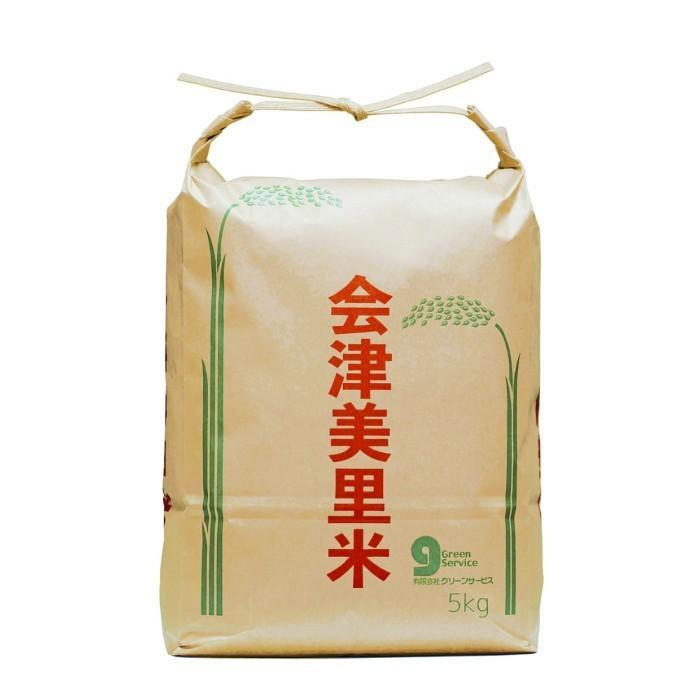 米 お米 5kg 玄米 2年産新米 会津米 ひとめぼれ 特A一等米使用 中部地方までの本州地域送料無料 ふくしまプライド。体感キャンペーン(お米)|aizukome|04