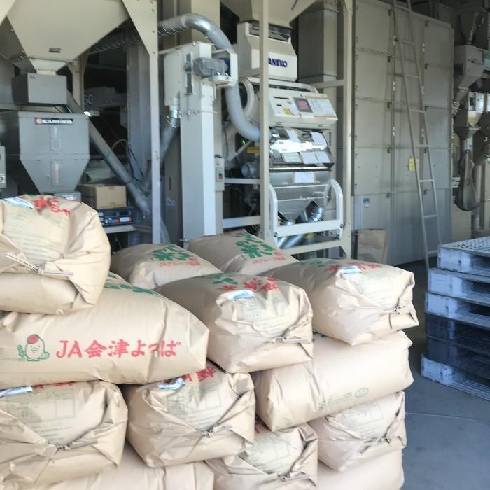米 お米 3kg 玄米 2年産新米 会津米 天のつぶ Aランク一等米使用   中部地方までの本州地域送料無料|aizukome|17
