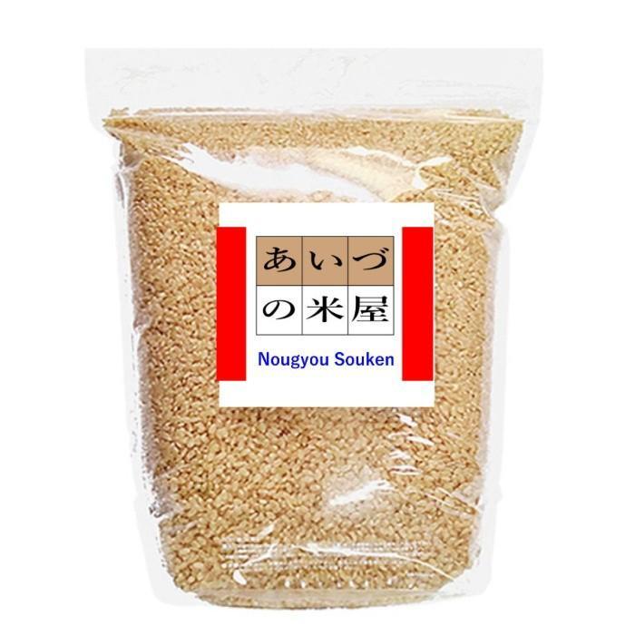 米 お米 3kg 玄米 2年産新米 会津米 天のつぶ Aランク一等米使用   中部地方までの本州地域送料無料|aizukome|04