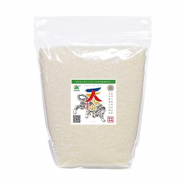 米 お米 3kg 白米 2年産新米 純精米 会津米 天のつぶ Aランク一等米使用 中部地方までの本州地域送料無料 aizukome 04