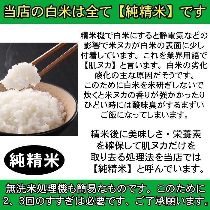 米 お米5kg×4袋 白米 2年産新米  純精米 会津米 コシヒカリ 特A一等米使用 送料別料金 ふくしまプライド。体感キャンペーン こしひかり 20kg|aizukome|07
