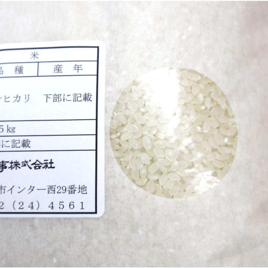 5kg白米 コシヒカリ 会津産 一等米(産地直送・送料無料地域あり) 令和元年産|aizumarutoku|03