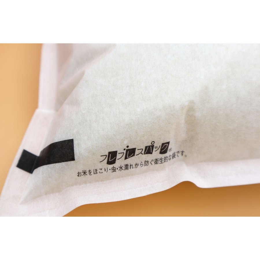 5kg白米 コシヒカリ 会津産 一等米(産地直送・送料無料地域あり) 令和元年産|aizumarutoku|04