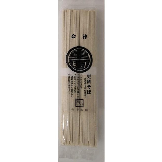 会津製麺 会津重国そば 更科そば(90g×2)|aizuseimen