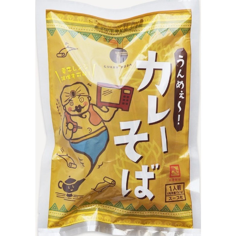 レンジ対応麺セット|aizuseimen|02