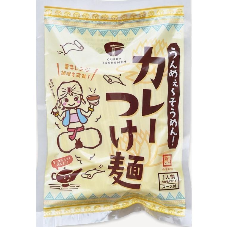 レンジ対応麺セット|aizuseimen|04