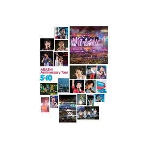嵐 2DVD [ARASHI Anniversary Tour 5×10] 10/4/7発売 (代引不可/ギフト不可) オリコン加盟店 トールケース仕様 ajewelry