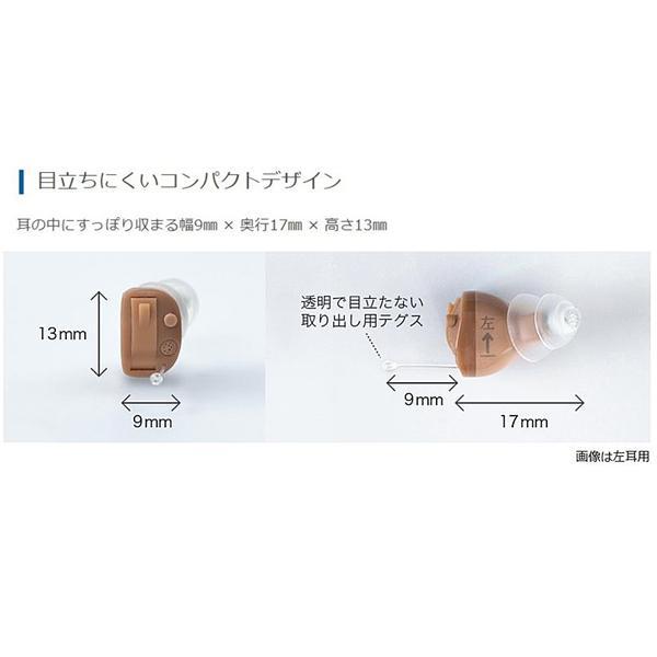 セットでお得!替え電池2パックプレゼント中!(外付) ONKYO オンキヨー/小型 耳あな型 耳穴型 補聴器 ハウリング抑制/左右両耳セット OHS-D21LR|ajewelry|07