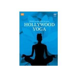 フィットネス DVD/TIPNESS presents Work Out series HOLLYWOOD YOGAII〜歪んだ体のバランスを整えボディメイク 13/3/20発売 オリコン加盟店|ajewelry