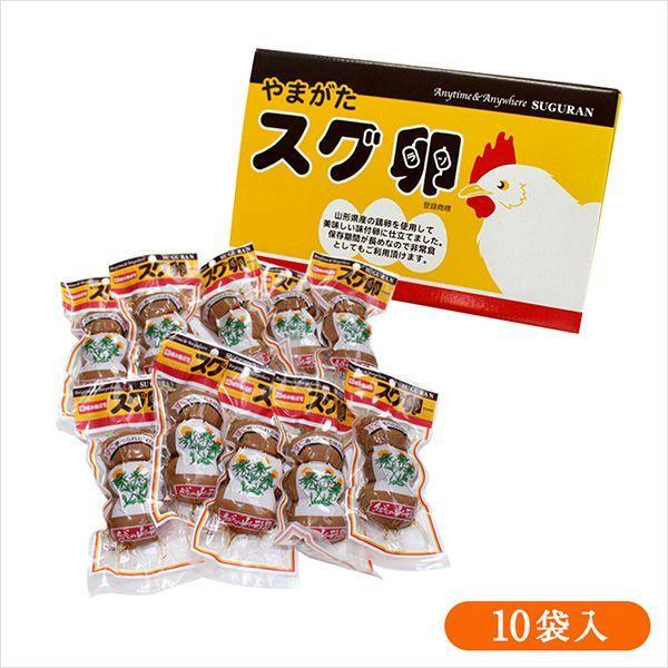 送料無料 味付け卵 スグ卵(すぐらん) 3個×10袋セット 非常用食品 防災、セキュリティ 非常食 保存食 備蓄 防災 【常温便】|ajinoumebachi