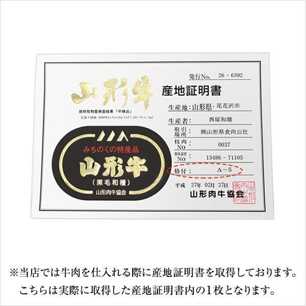送料無料 山形牛丼の具 (牛すき丼) 130g×6食 (要冷凍) 【クール便】 牛丼の具 お中元 すき焼き風味 父の日 お中元 ギフト|ajinoumebachi|05