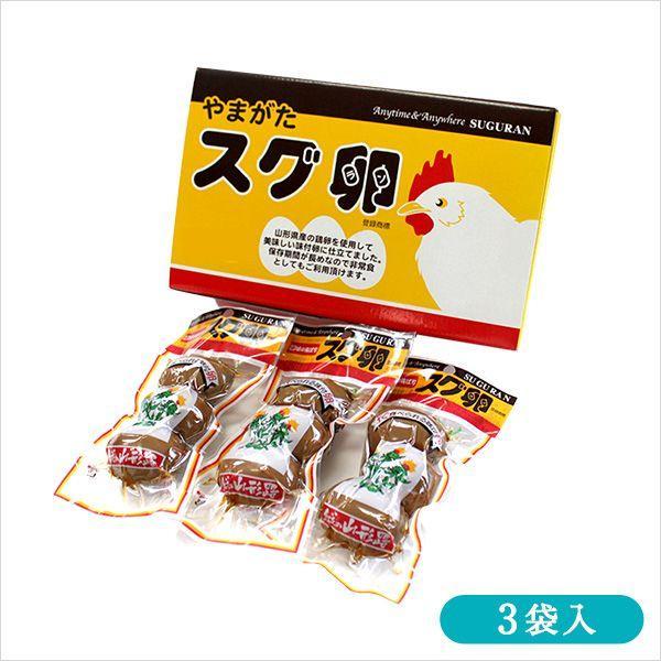 送料無料 味付け卵 スグ卵(すぐらん) 3個×3袋セット 非常用食品 防災、セキュリティ 非常食 保存食 備蓄 防災 【常温便】 ajinoumebachi