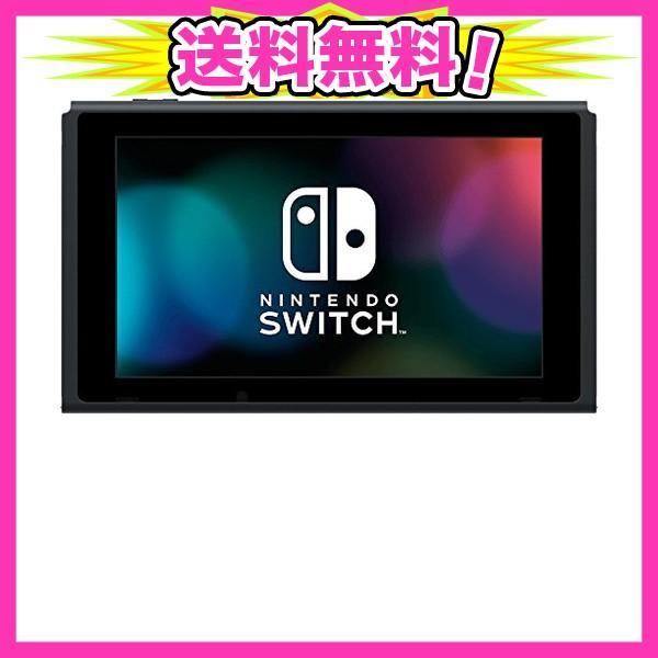 Nintendo Switch ニンテンドー スイッチ 本体のみ 単品 その他付属品なし ※パッケージなし商品