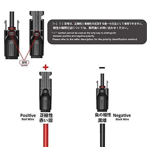 バージョンアップ版 MC-4 ソーラーコネクタる to 8mm ポート ソーラーパネル 変換アダプター 充電ケーブルを 対応 MC-4 回す DC8. ajplaza 02