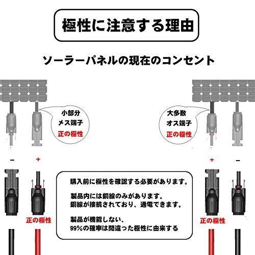 バージョンアップ版 MC-4 ソーラーコネクタる to 8mm ポート ソーラーパネル 変換アダプター 充電ケーブルを 対応 MC-4 回す DC8. ajplaza 03