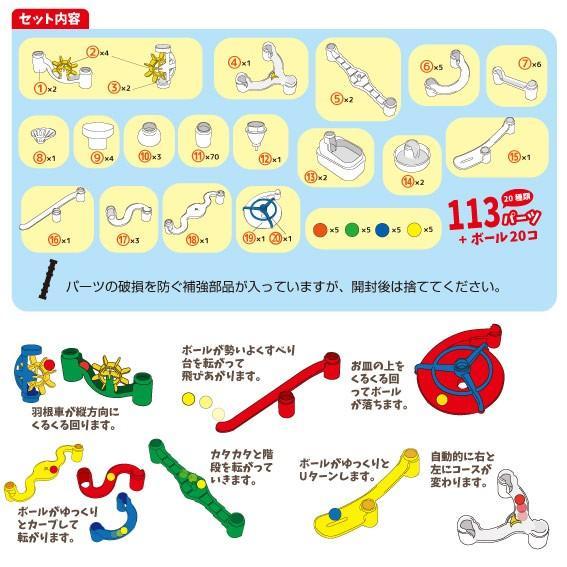 知育玩具 3才 4才 5才 おもちゃ 遊具 子供 孫 誕生日 コロコロスライダー133 ビビットタイプ【プレゼント】|akachandepart|10