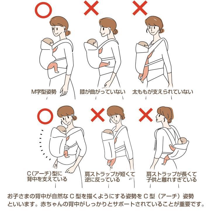 抱っこ紐 新生児 コンパクト 簡単 moahbaby ヤトミ ベビーキャリア|akachandepart|15