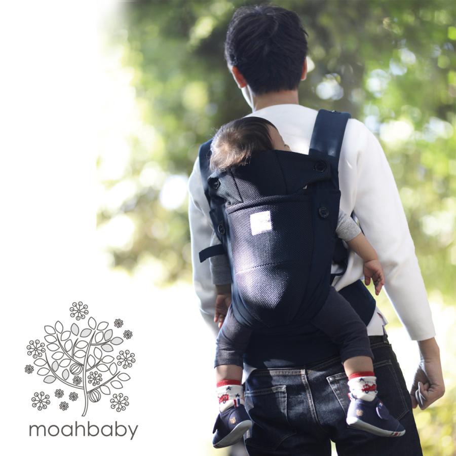 抱っこ紐 新生児 コンパクト 簡単 moahbaby ヤトミ ベビーキャリア|akachandepart|03