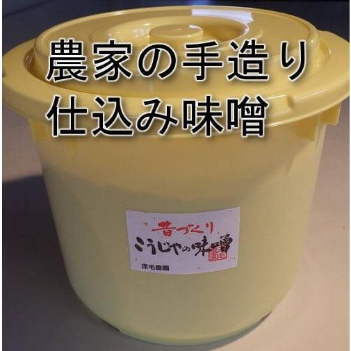 農家の仕込み味噌 10kg樽詰 akagefarm