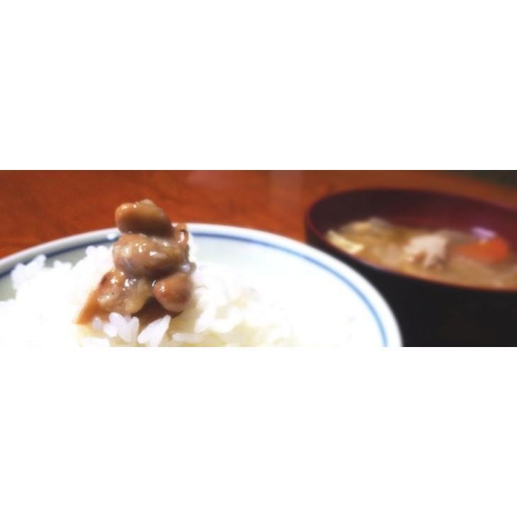 おすすめセット L (味噌1kg + しょうゆの実150g×3)   akagefarm 05
