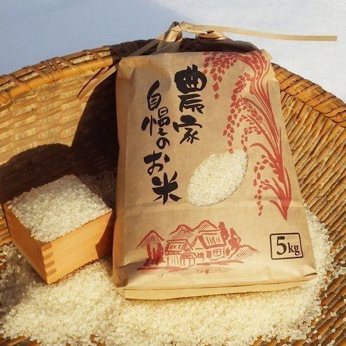 魚沼産コシヒカリ 棚田天水田米 10kg(5kg×2袋)令和2年産 精米直後発送 akagefarm 04