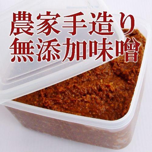 昔づくり こうじやの味噌 Box 1kg|akagefarm