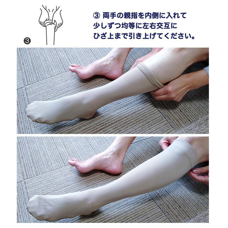 弾性ストッキング 着圧ソックス ブラック ベージュ MB弾性着圧靴下 血栓予防 下肢静脈瘤対策 一般医療機器|akagi-aaa|08