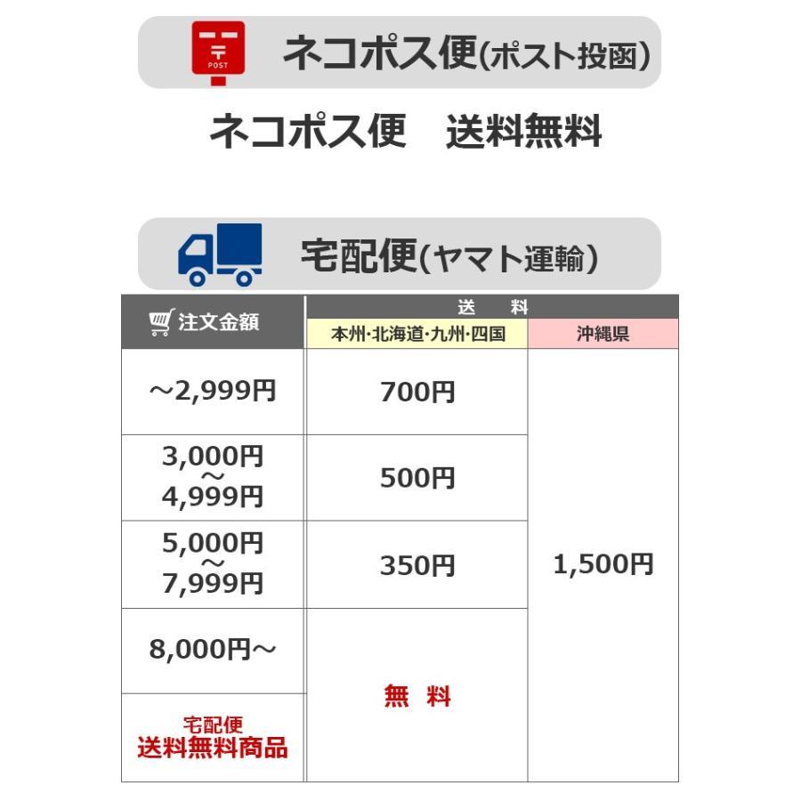 ランドセルカバー 男の子 反射テープ付き 日本製 おしゃれ 丈夫 かっこいい 黒無地×コンビカラー Lサイズ|akagi-aaa|14