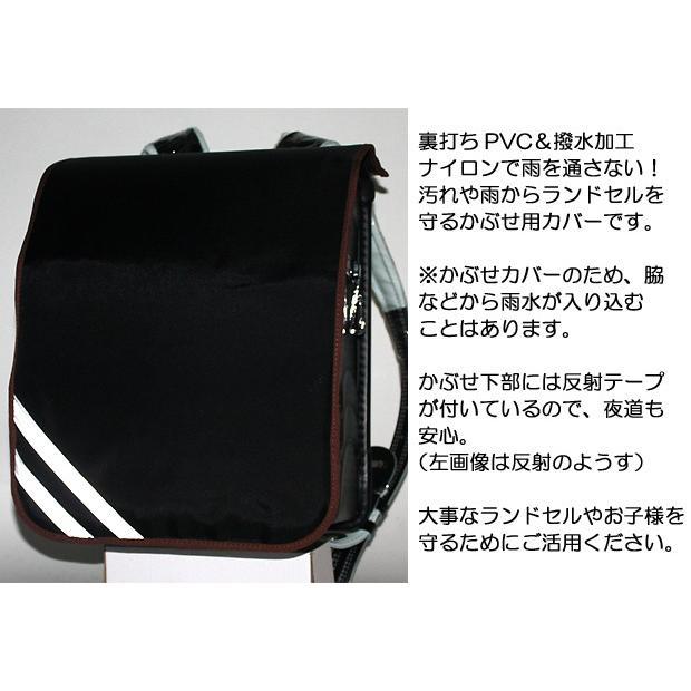 ランドセルカバー 男の子 反射テープ付き 日本製 おしゃれ 丈夫 かっこいい 黒無地×コンビカラー Lサイズ|akagi-aaa|04