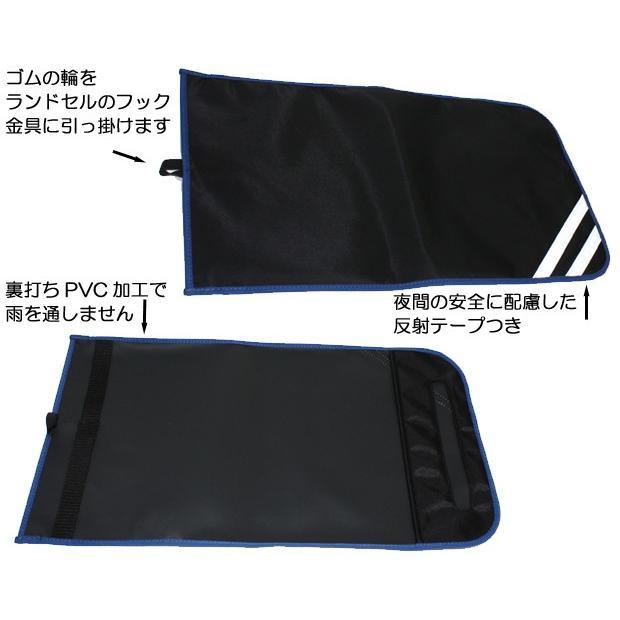 ランドセルカバー 男の子 反射テープ付き 日本製 おしゃれ 丈夫 かっこいい 黒無地×コンビカラー Lサイズ|akagi-aaa|06