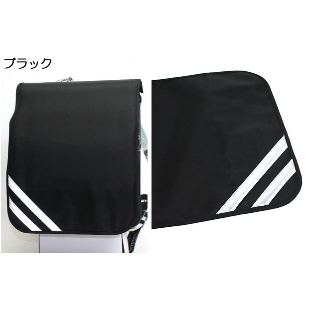 ランドセルカバー 男の子 反射テープ付き 日本製 おしゃれ 丈夫 かっこいい 黒無地×コンビカラー Lサイズ|akagi-aaa|08