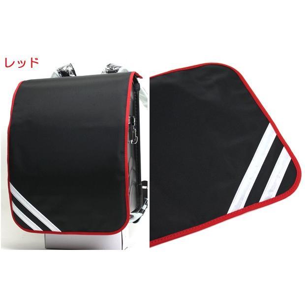 ランドセルカバー 男の子 反射テープ付き 日本製 おしゃれ 丈夫 かっこいい 黒無地×コンビカラー Lサイズ|akagi-aaa|10