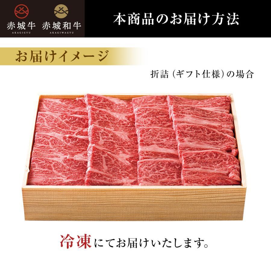 お歳暮 肉 お肉 黒毛和牛 牛肉 国産 ギフト 赤城和牛 バラカルビ 焼肉 400g 送料無料 冷凍 お歳暮 内祝 御祝 akagi-beef 04