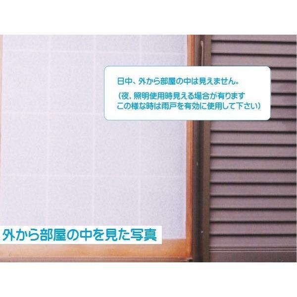 貼り方簡単・ミラー無地柄 100cm(幅)×200cm(高さ)2枚入り、織目の細かい 夜見えにくい柄|akagilace-poster|03