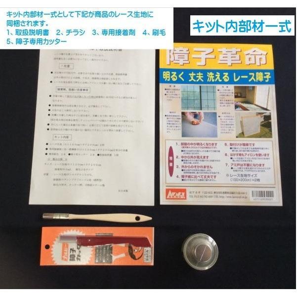 貼り方簡単・多機能ボーダー柄100cm(幅)×200cm(高さ)2枚入り レース生地面に抗菌処理して有ります akagilace-poster 04